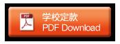 download_satzung_jp