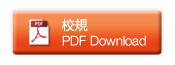 download_schulordnung_jp